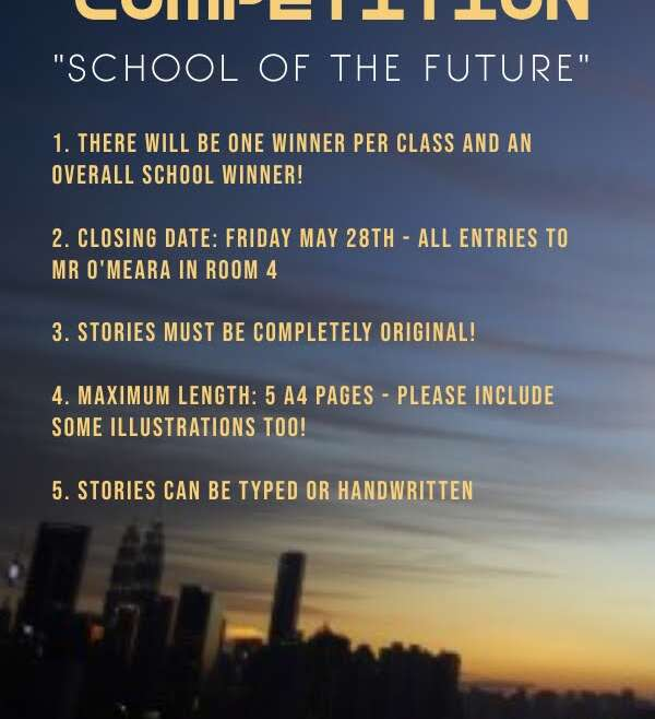 School of the Future – Short Story Competition